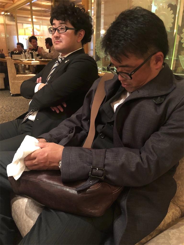 f:id:masanori-kato1972:20181208093202j:image