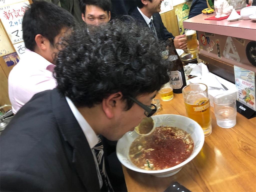f:id:masanori-kato1972:20181208093417j:image