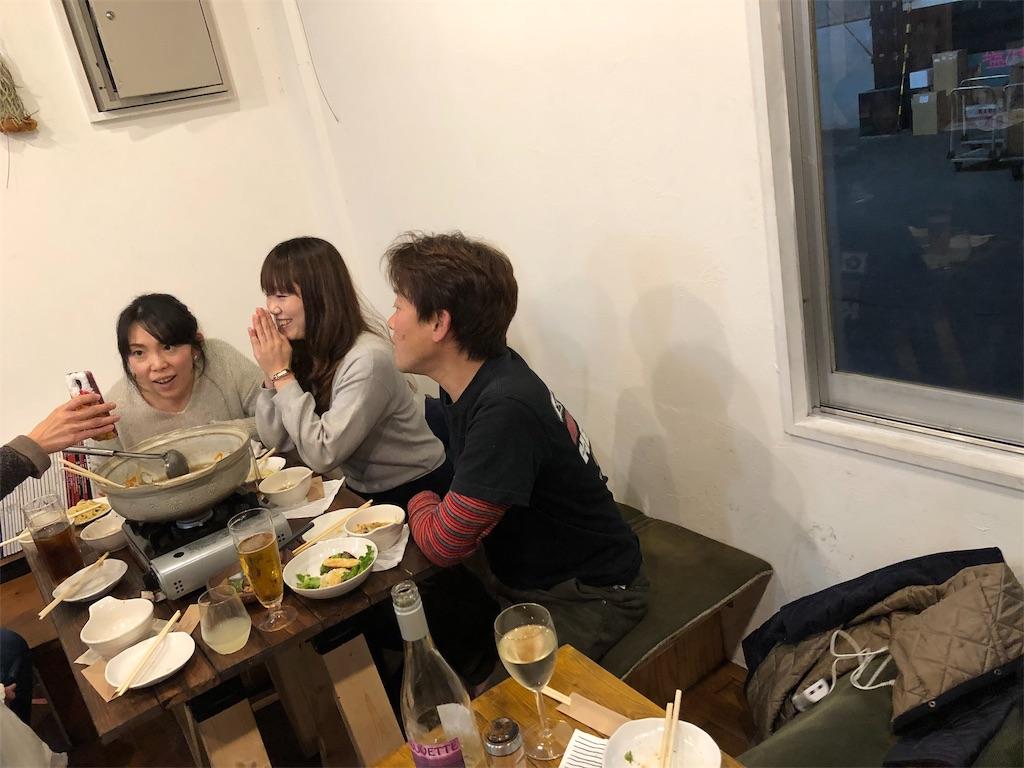 f:id:masanori-kato1972:20181209100701j:image
