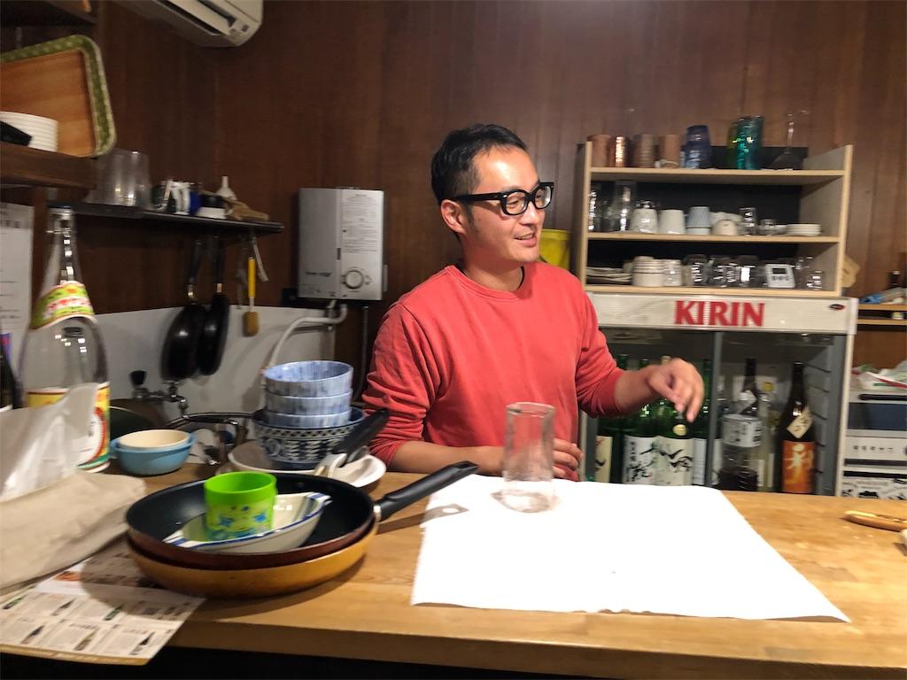 f:id:masanori-kato1972:20181209100817j:image