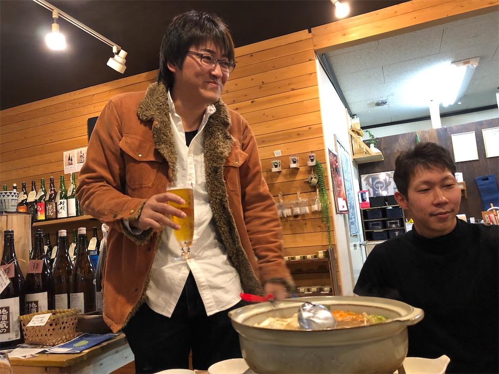f:id:masanori-kato1972:20181209100912j:image