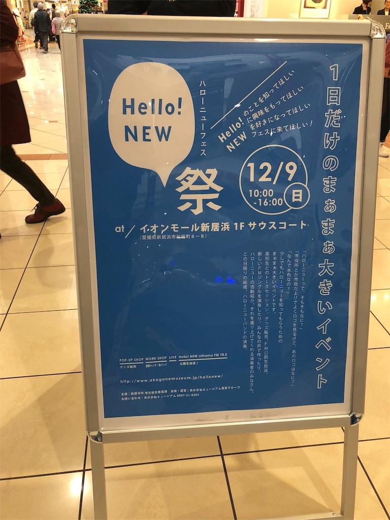 f:id:masanori-kato1972:20181209204056j:image