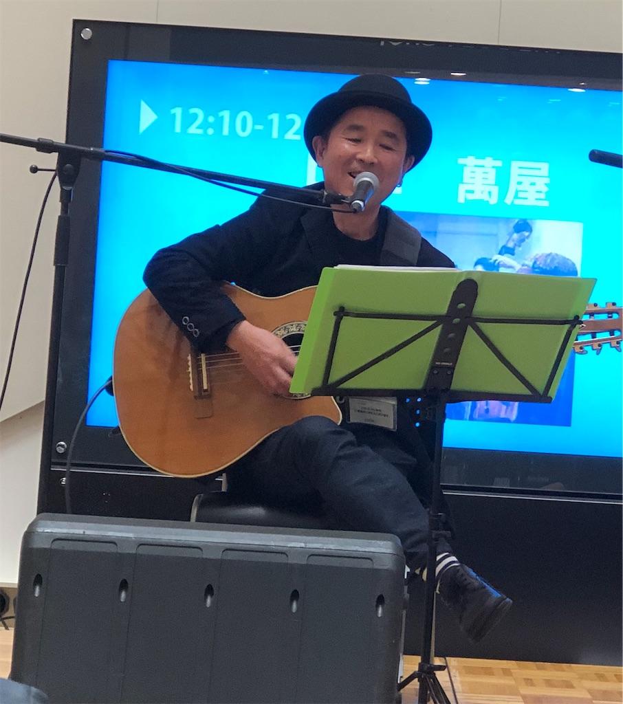 f:id:masanori-kato1972:20181209210146j:image