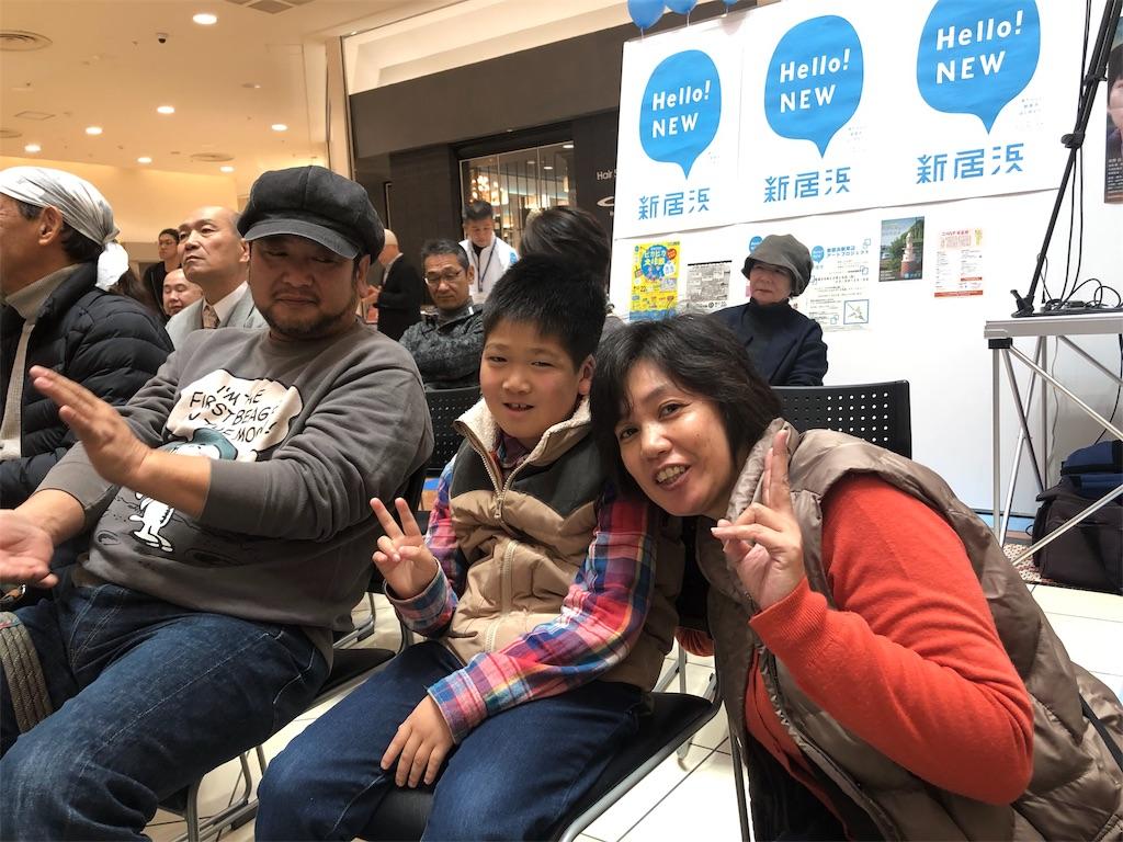 f:id:masanori-kato1972:20181209211525j:image