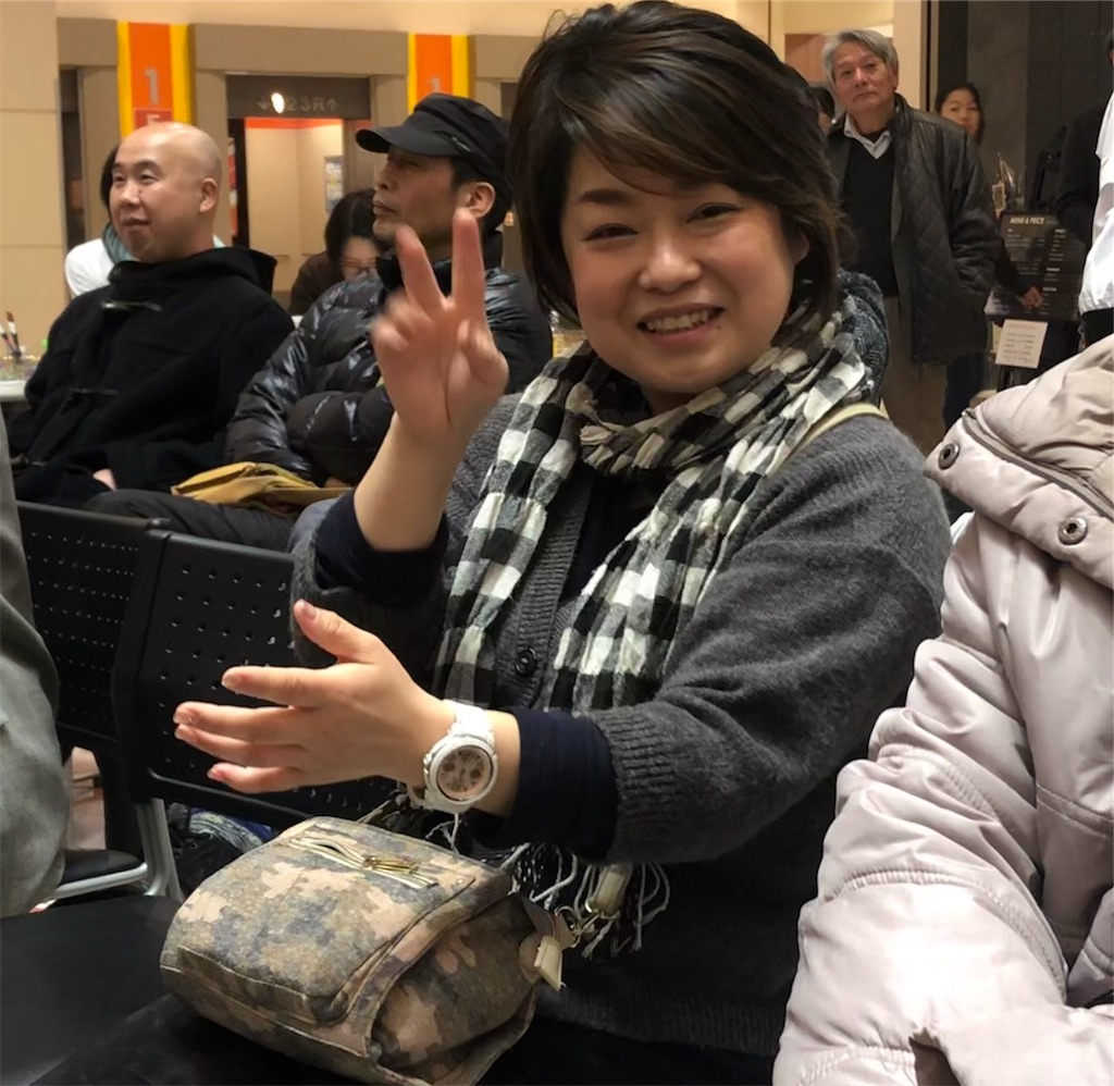 f:id:masanori-kato1972:20181209211639j:image