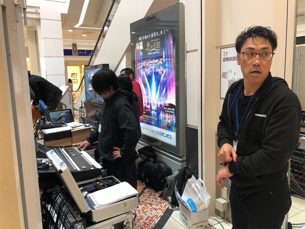 f:id:masanori-kato1972:20181209212745j:image