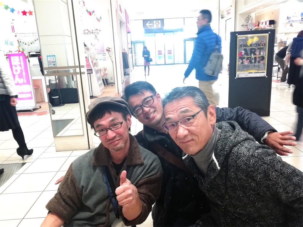 f:id:masanori-kato1972:20181209213937j:image