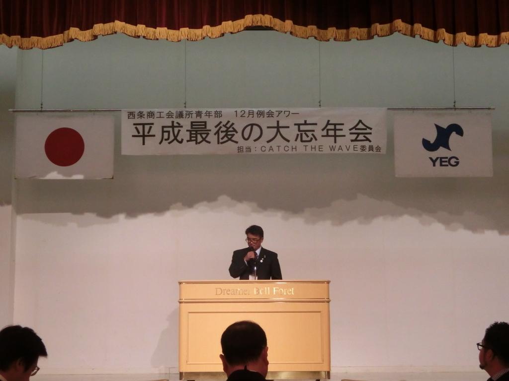 f:id:masanori-kato1972:20181211115602j:plain