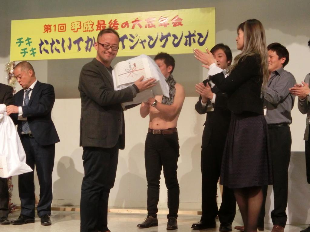 f:id:masanori-kato1972:20181211120642j:plain