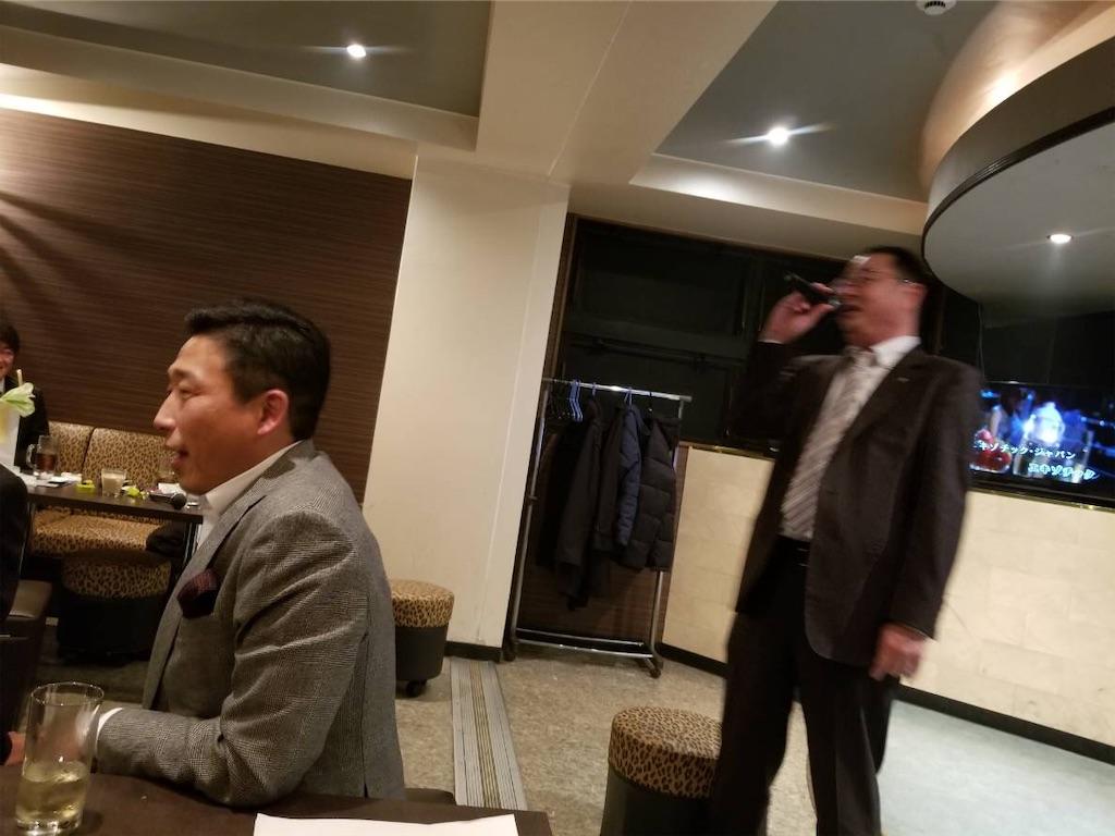 f:id:masanori-kato1972:20181211121458j:image