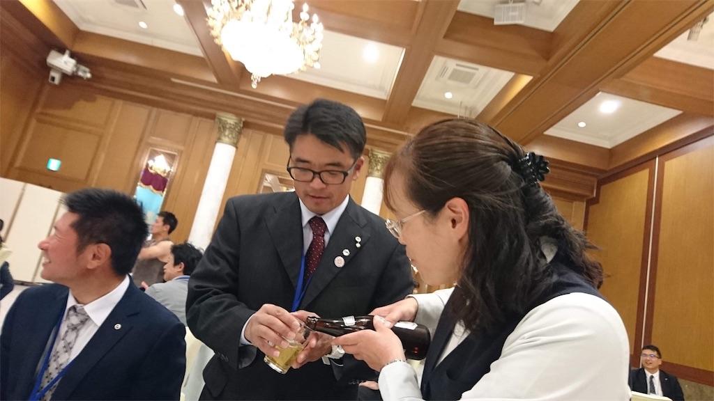 f:id:masanori-kato1972:20181211121650j:image