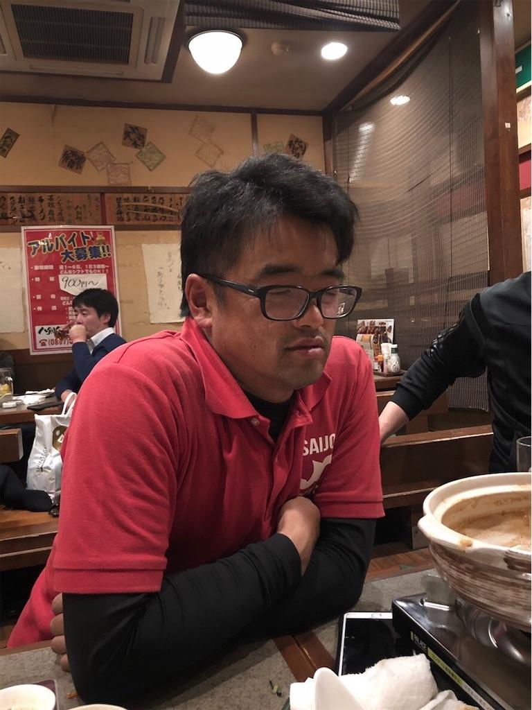 f:id:masanori-kato1972:20181211234612j:image