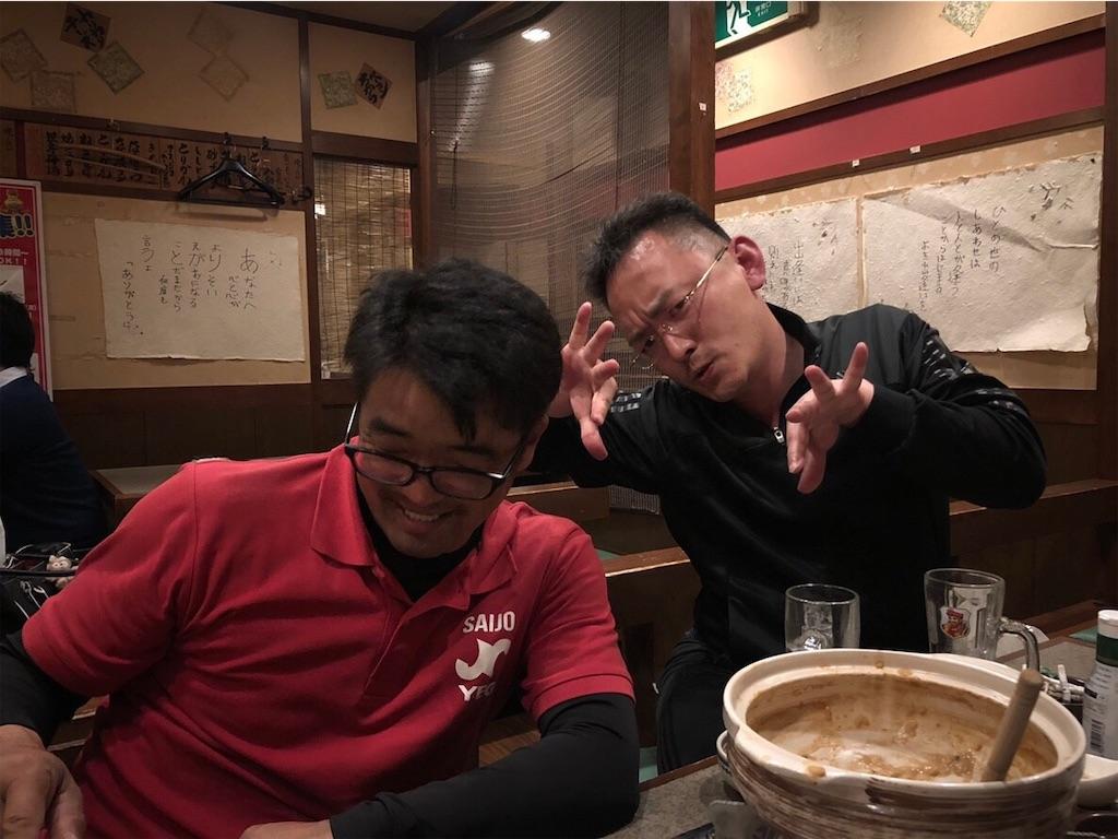 f:id:masanori-kato1972:20181211234956j:image