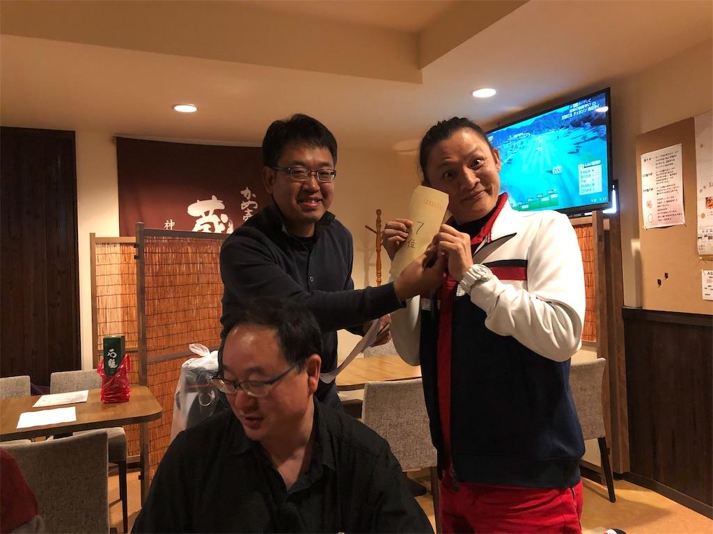 f:id:masanori-kato1972:20181212103130j:image