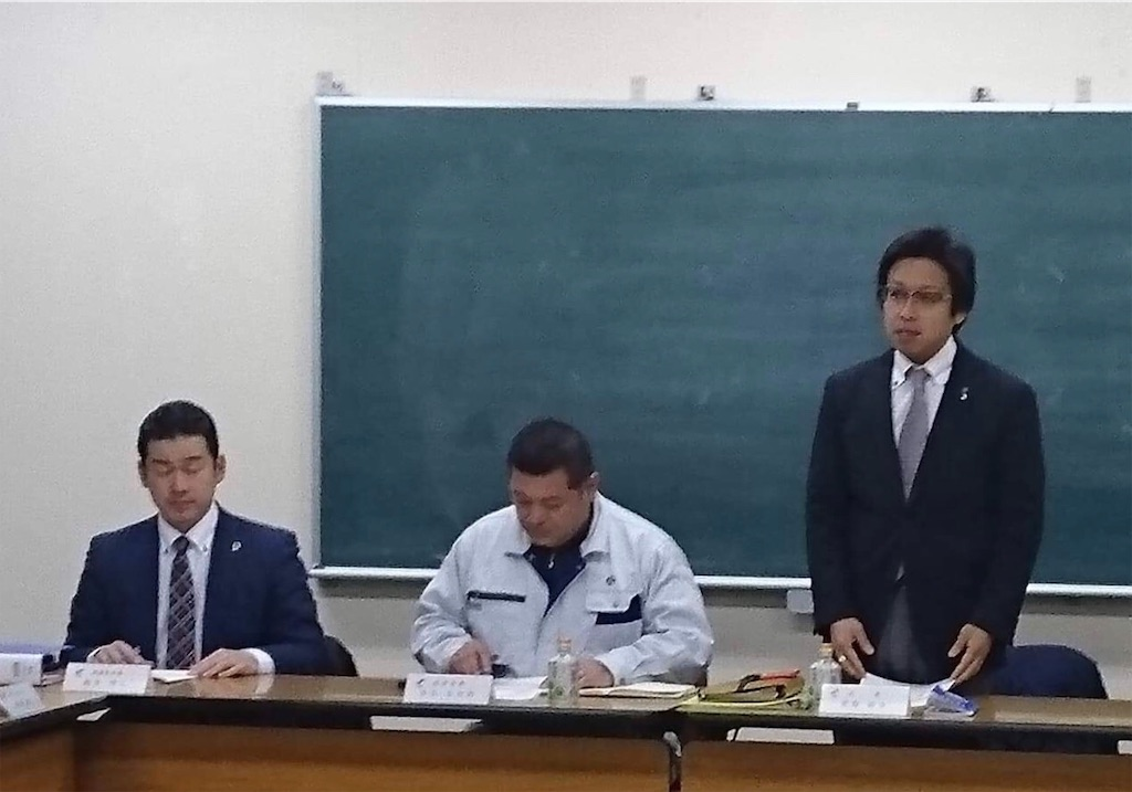 f:id:masanori-kato1972:20181214113558j:image
