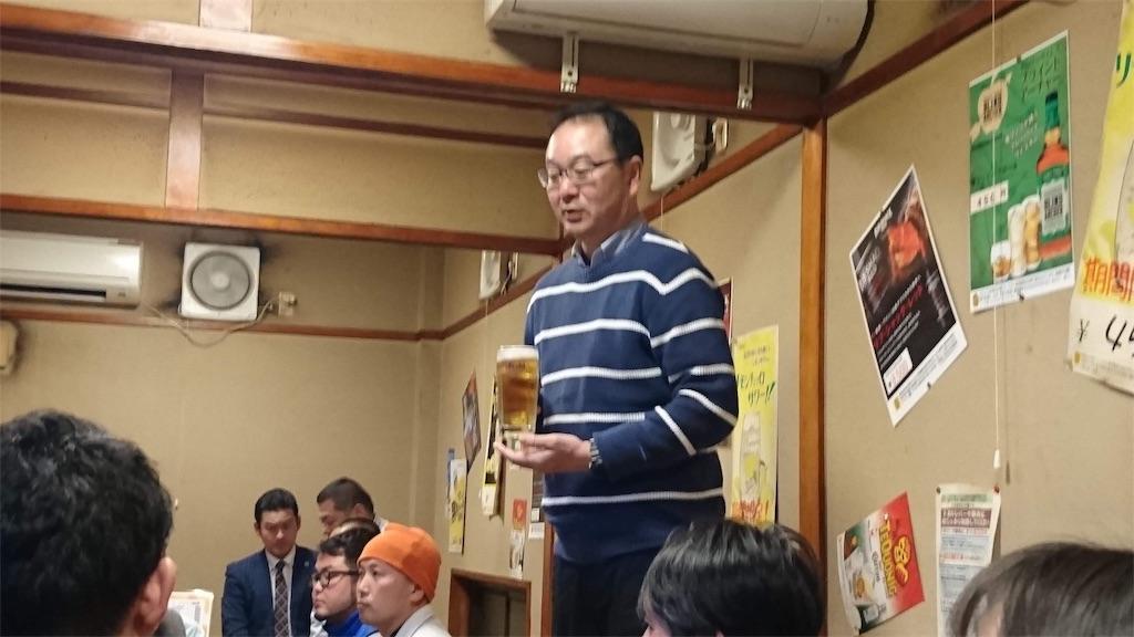 f:id:masanori-kato1972:20181214114933j:image