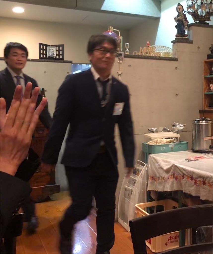 f:id:masanori-kato1972:20181215091314j:image