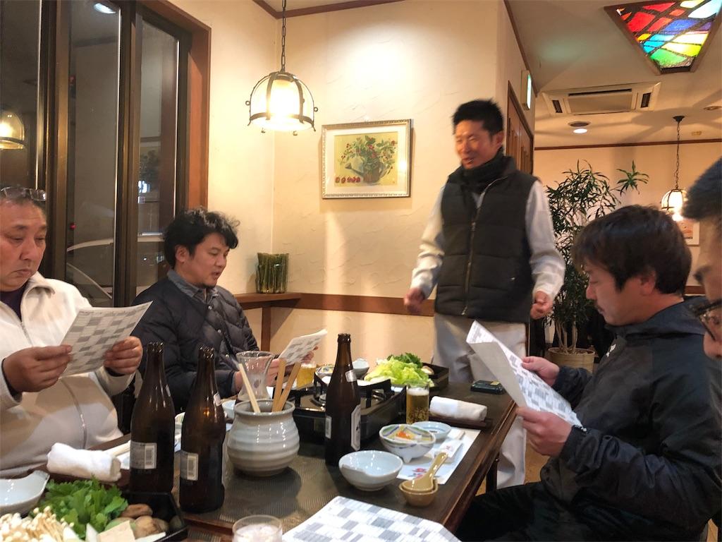 f:id:masanori-kato1972:20181216113930j:image