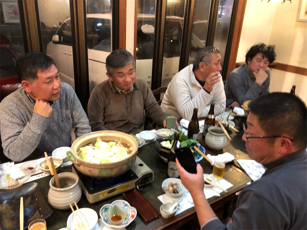 f:id:masanori-kato1972:20181216113936j:image