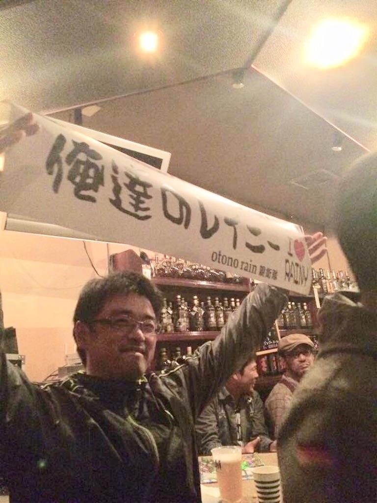 f:id:masanori-kato1972:20181217114707j:image