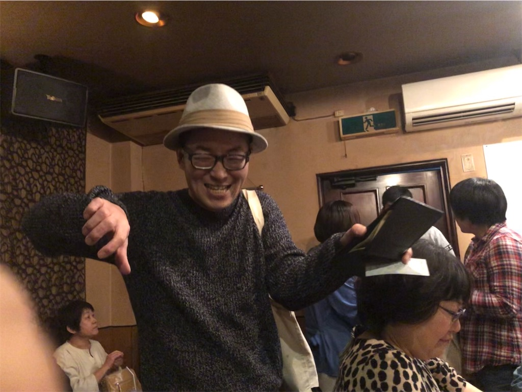 f:id:masanori-kato1972:20181217122517j:image