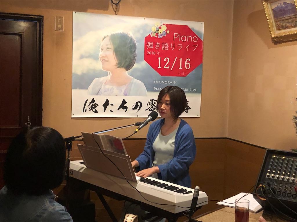f:id:masanori-kato1972:20181217154952j:image
