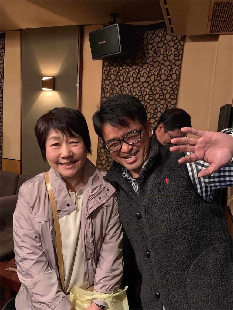 f:id:masanori-kato1972:20181217163430j:image