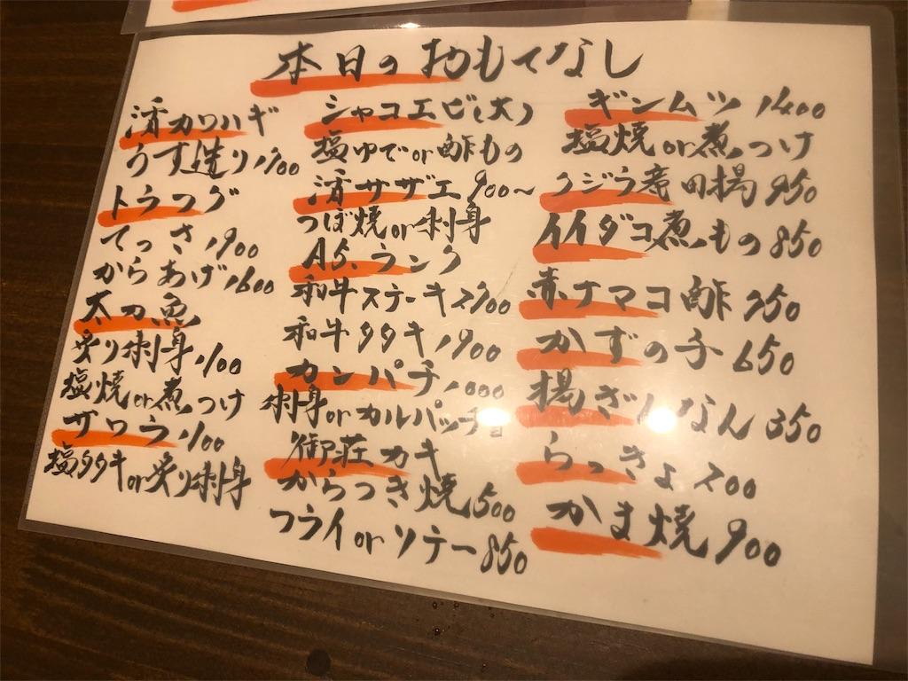 f:id:masanori-kato1972:20181218090011j:image