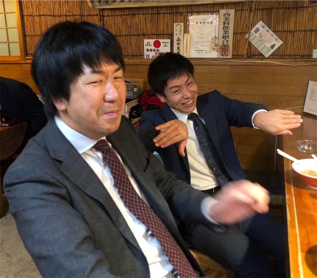 f:id:masanori-kato1972:20181219144125j:image