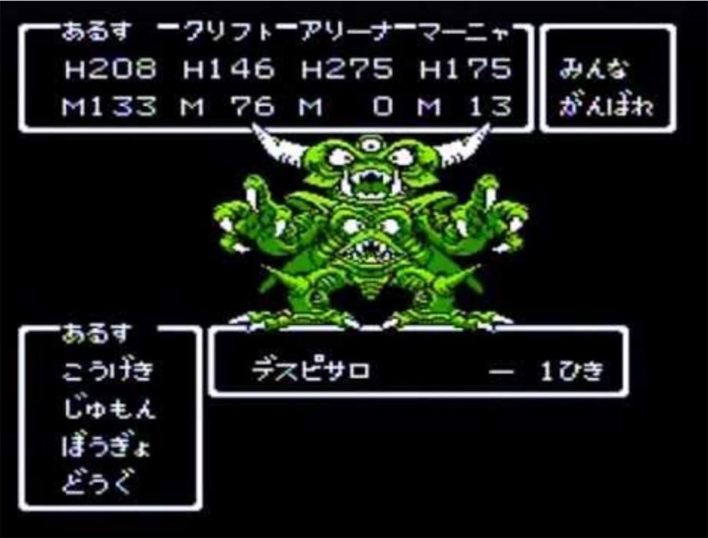 f:id:masanori-kato1972:20181220121420j:image