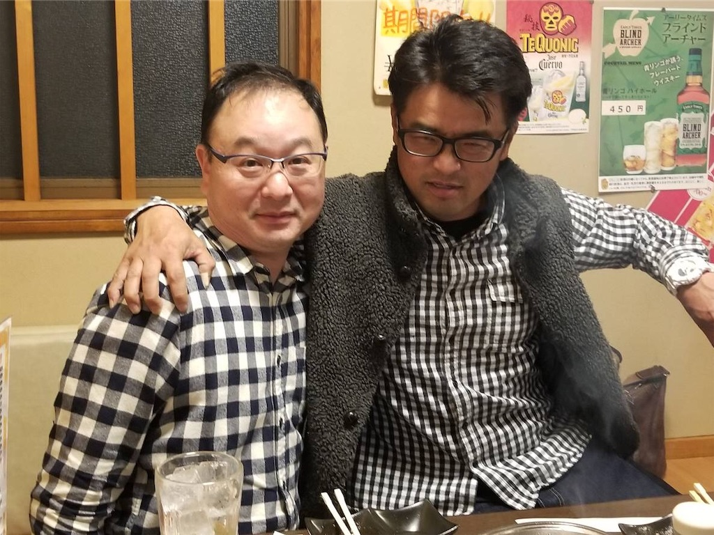 f:id:masanori-kato1972:20181220125719j:image