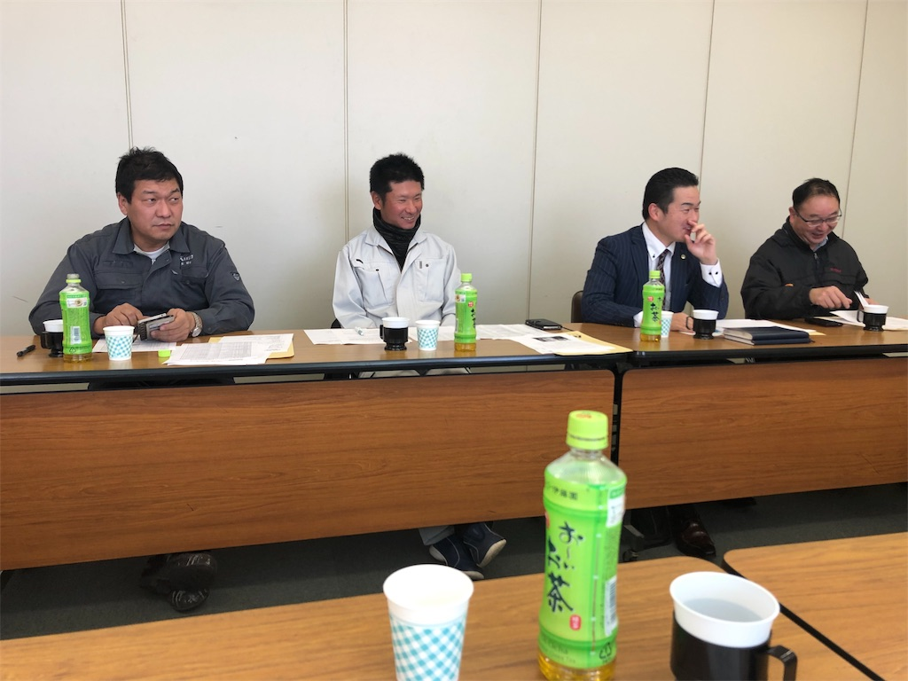 f:id:masanori-kato1972:20181221123549j:image