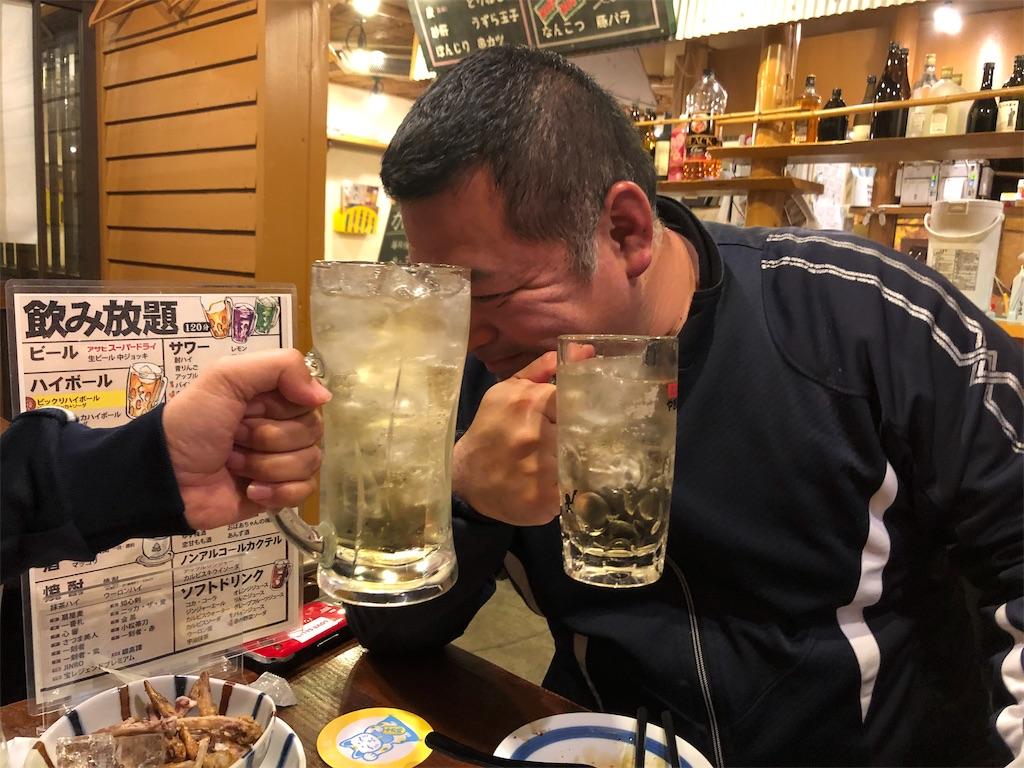 f:id:masanori-kato1972:20181222100656j:image