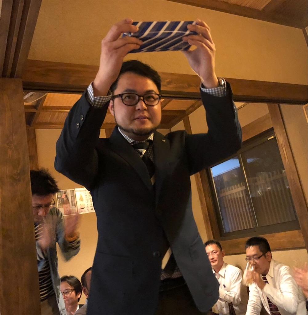 f:id:masanori-kato1972:20181224102749j:image