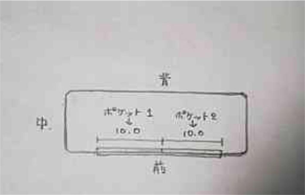 f:id:masanori-kato1972:20181228112501j:image