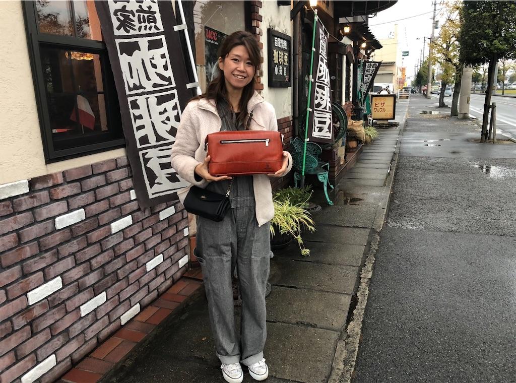f:id:masanori-kato1972:20181228113957j:image