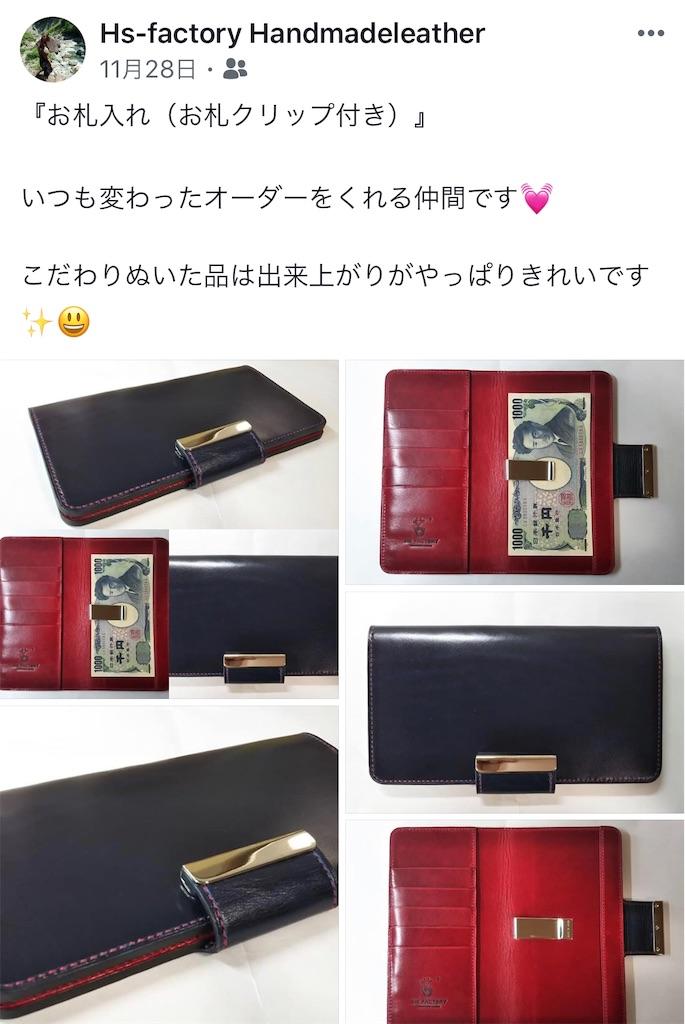 f:id:masanori-kato1972:20181228114230j:image