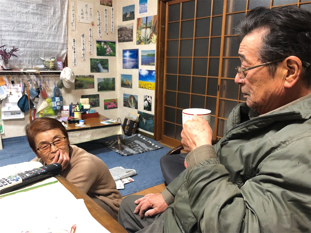 f:id:masanori-kato1972:20181230113340j:image