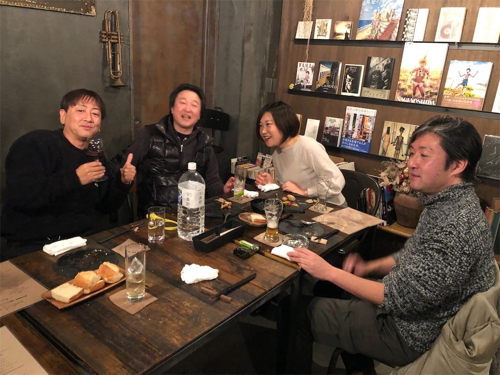 f:id:masanori-kato1972:20181231093205j:image