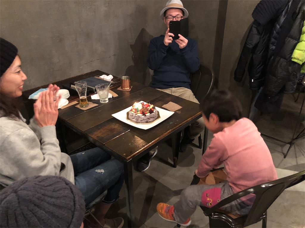 f:id:masanori-kato1972:20181231095620j:image