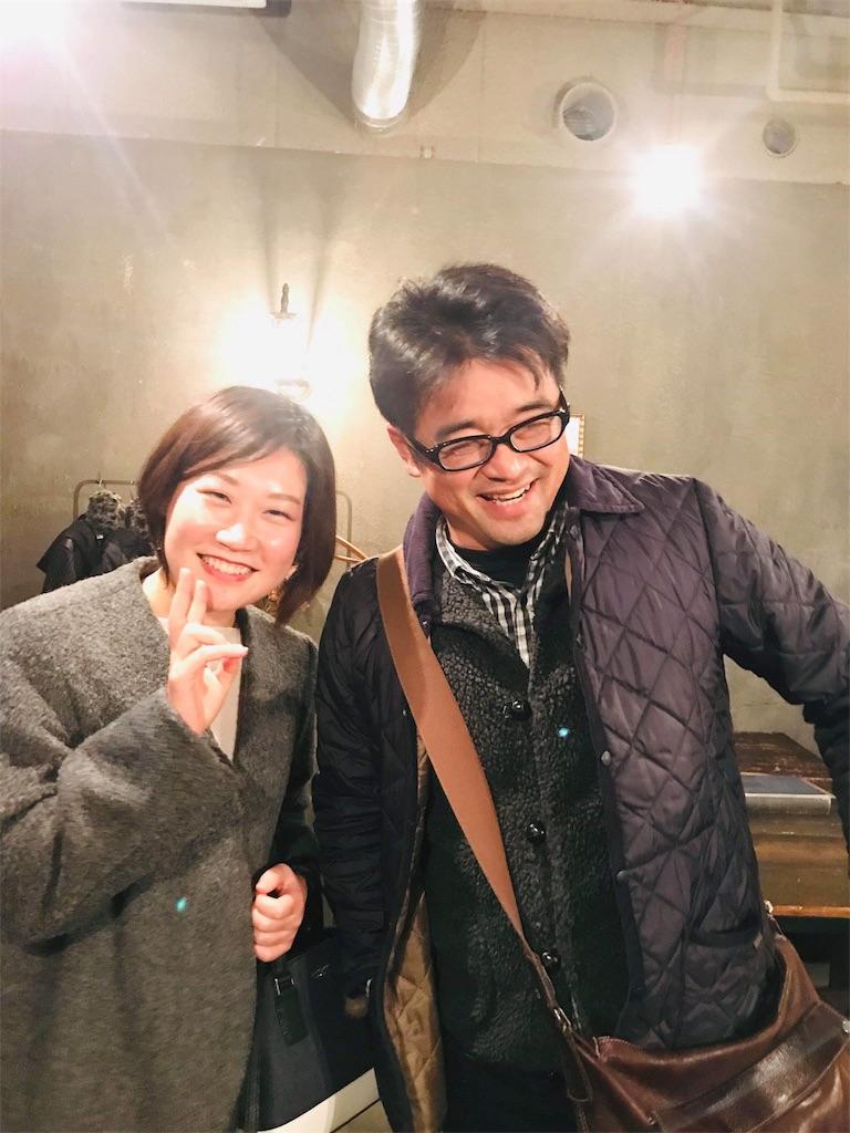 f:id:masanori-kato1972:20181231100102j:image