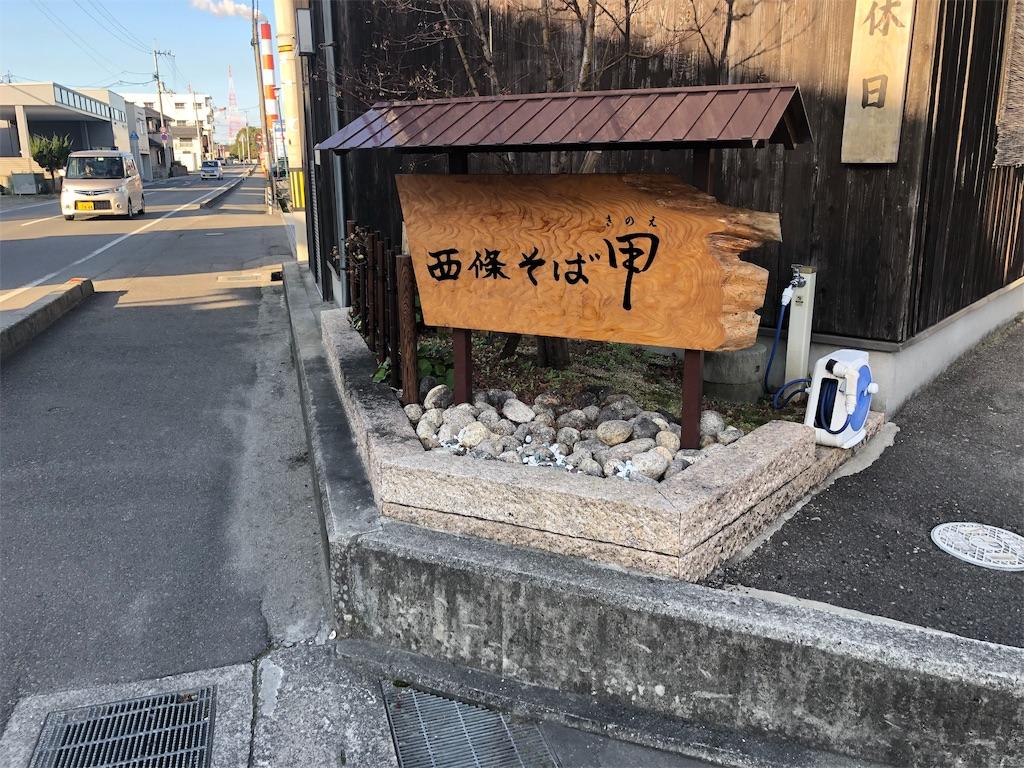 f:id:masanori-kato1972:20190101100714j:image