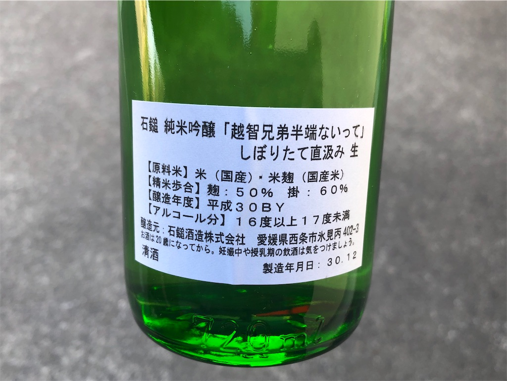 f:id:masanori-kato1972:20190101102222j:image