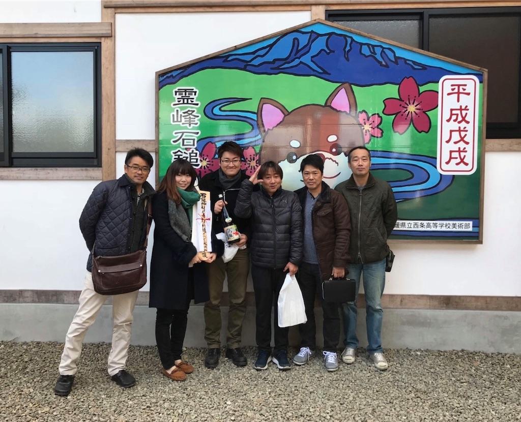 f:id:masanori-kato1972:20190101103500j:image