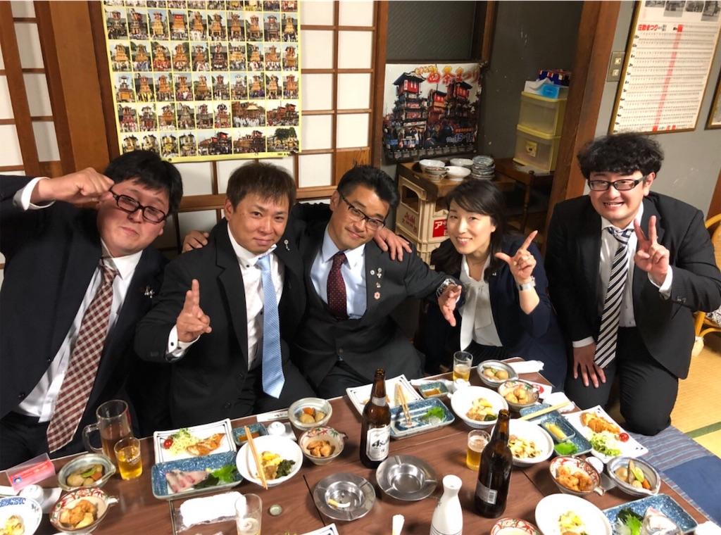 f:id:masanori-kato1972:20190101104711j:image