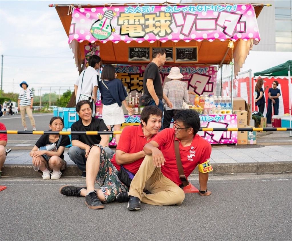 f:id:masanori-kato1972:20190101105446j:image