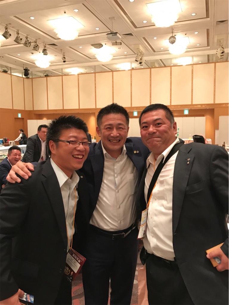 f:id:masanori-kato1972:20190101105716j:image