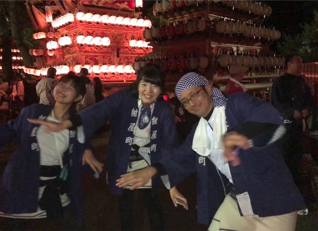 f:id:masanori-kato1972:20190101105833j:image