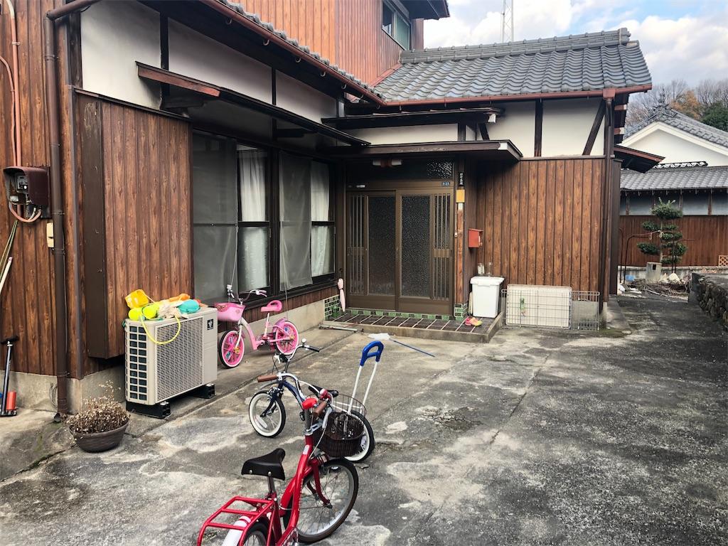 f:id:masanori-kato1972:20190103095402j:image