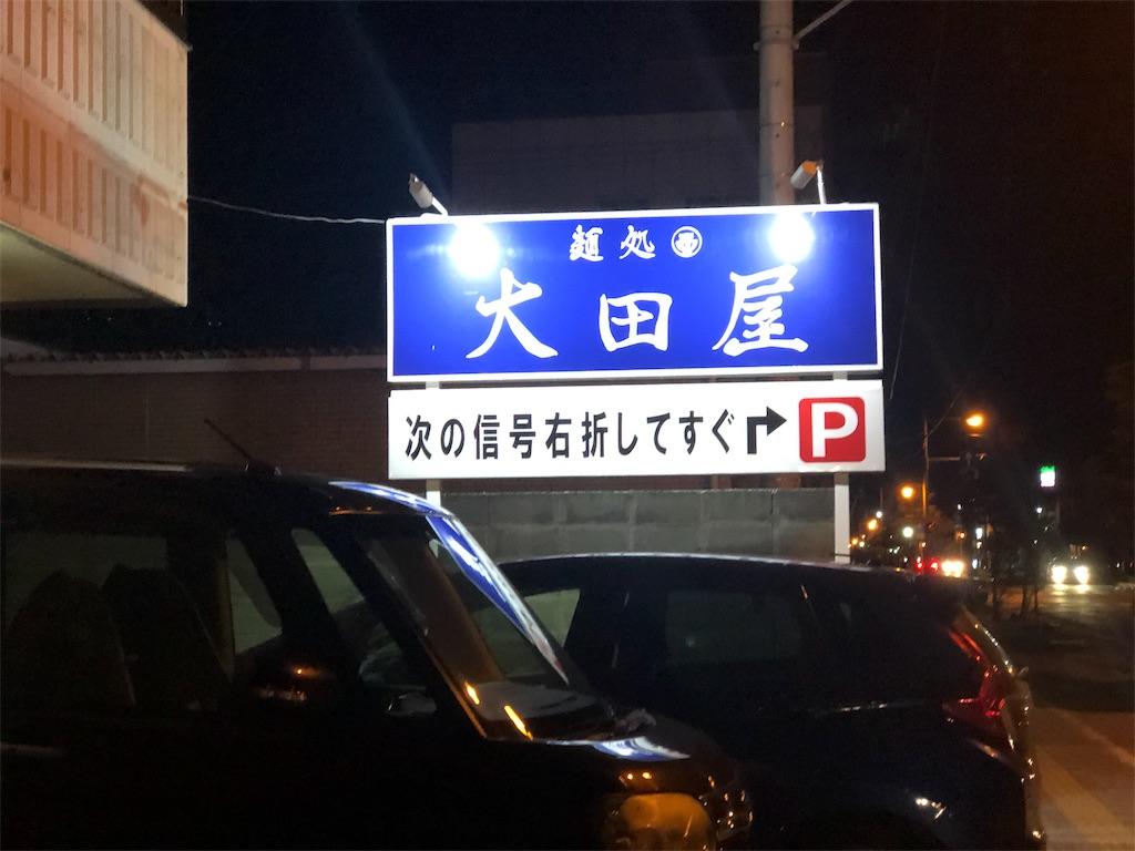 f:id:masanori-kato1972:20190103102707j:image